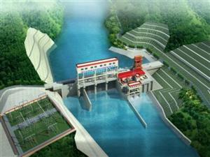 Công ty cổ phần Quốc tế ICT tổ chức Lễ ngăn sông xây dựng thủy điện Vĩnh Hà tại xã Thượng Hà - Bảo Yên