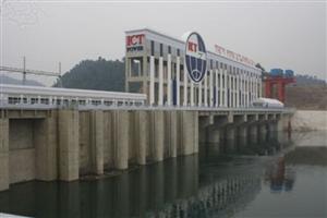 Khánh thành Nhà máy thủy điện ICT Chiêm Hóa